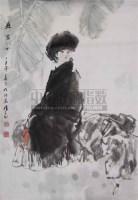 张洪飞 人物 -  - 中国书画 - 浙江方圆2010秋季书画拍卖会 -收藏网