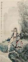 净瓶观音 镜框 设色纸本 -  - 中国书画 - 2011秋季艺术品拍卖会 -收藏网