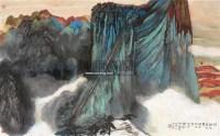 壮心写太华 镜片 纸本 - 4513 - 中国书画 - 2011年春季拍卖会 -收藏网