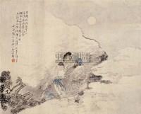 人物 立轴 - 沈心海 - 中国书画 - 第30届艺术品拍卖交易会 -收藏网