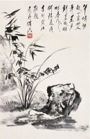 唐雲(1910-1993)蘭石圖 -  - 中国书画 - 四季拍卖会(二) -收藏网