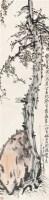梅花寿石 立轴 设色纸本 - 11185 - 海外华人藏近现代书画专场 - 2011秋季拍卖会 -中国收藏网