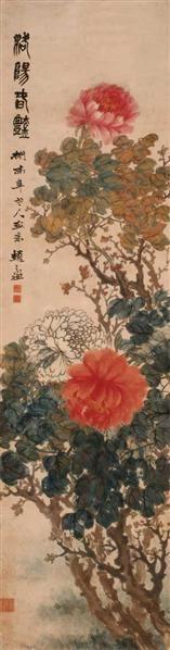赵之谦 洛阳春艳 - 4786 - 中国书画(二) - 2007季春第57期拍卖会 -收藏网
