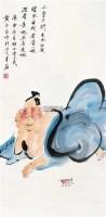 人物 画片 设色纸本 - 116723 - 中国书画(一) - 2011秋季拍卖会 -收藏网