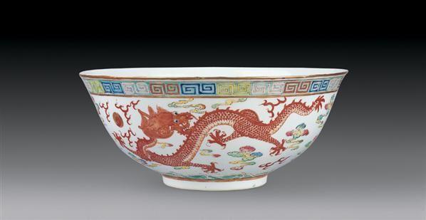 粉彩双龙纹碗 -  - 瓷器杂项 - 2007迎新艺术品拍卖会 -中国收藏网