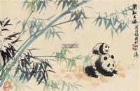 熊猫 镜片 - 张锦标 - 中国书画(二) - 2011金秋拍卖会 -收藏网