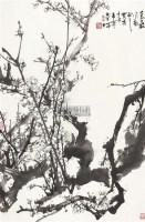 白梅 镜心 水墨纸本 - 于希宁 - 中国书画(二)—香雪梅魂·于希宁保真专场 - 2011春季艺术品拍卖会 -收藏网