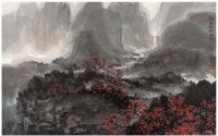 幽居映山红 - 王少伦 - 广东当代书画名家 - 2007春季拍卖会 -收藏网