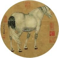 马 镜片 绢本 - 116880 - 扇画小品专题 - 庆二周年秋季拍卖会 -收藏网