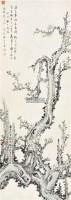 梅花 立轴 纸本水墨 - 133859 - 中国书画专场 - 2011秋季拍卖会 -收藏网