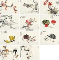 花鸟果蔬册页 册页 (十一开) 设色纸本 - 1722 - 近现代中国书画 - 2011秋季艺术品拍卖会 -收藏网