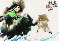 周昌谷(1929-1986)  放牧图 - 148418 - 中国近现代书画专场 - 2007年秋季拍卖会 -收藏网