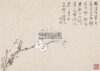 工笔玉梅图 镜心 纸本 - 20408 - 名家书画作品专场(一) - 2011春季艺术品拍卖会 -中国收藏网