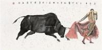 斗牛士 镜框 设色纸本 - 129875 - 名家作品(一) - 第16届广州国际艺术博览会名家作品拍卖会 -中国收藏网