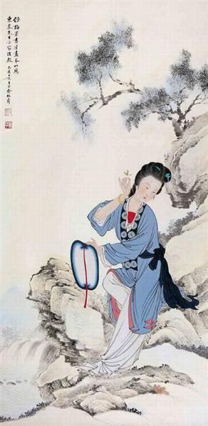 俞子才 仕女 - 3358 - 中国书画(一)(二) - 华伦伟业 08迎新春书画拍卖会 -收藏网