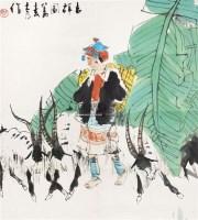 吉祥图 镜片 纸本 - 114744 - 中国书画(二) - 2011春季艺术品拍卖会(一) -收藏网