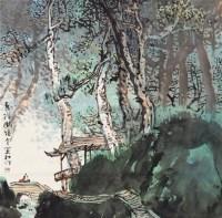 青城幽境 镜片 - 127604 - 中国书画 - 2011秋季艺术品拍卖会 -收藏网