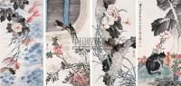 江寒汀 花鸟 - 13356 - 中国书画 - 2006年中国艺术品春季拍卖会 -收藏网