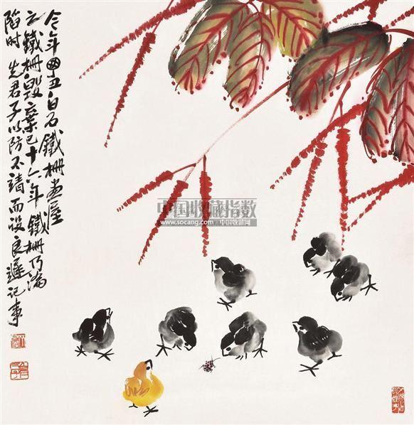 秋趣图 立轴 纸本设色 - 2675 - 中国书画(二) - 2011春季艺术品拍卖会 -收藏网