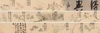 折枝花卉图 手卷 纸本 - 陈道复 - 古代书画专场 - 2008春季艺术品拍卖会 -收藏网