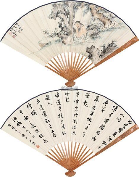 成扇 成扇 纸本 -  - 《禾风曳竹》名家成扇专场 - 2011年首届艺术品拍卖会 -中国收藏网