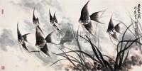 鱼乐图 镜心 设色纸本 - 王兰若 - 中国书画 - 第55期中国艺术精品拍卖会 -收藏网