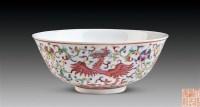 缠枝花卉凤纹碗 -  - 瓷杂 - 五周年秋季拍卖会 -收藏网