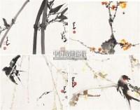 花鸟 四帧 纸本 - 135045 - 中国书画(一) - 2011年春季拍卖会 -收藏网