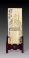 """象牙雕""""常遇春""""插屏 -  - 中国古典家具及古董珍玩 - 2011年春季艺术品拍卖会 -中国收藏网"""