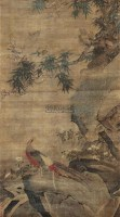 马麟 梅竹锦鸡图 - 马麟 - 中国古代书画 - 第11期精品拍卖会 -收藏网