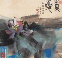 黄夏 镜心 设色纸本 - 116723 - 中国当代水墨 - 2006秋季拍卖会 -收藏网