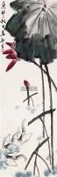 荷 立轴 纸本 - 娄师白 - 中国书画(一) - 2011年春季艺术品拍卖会 -收藏网