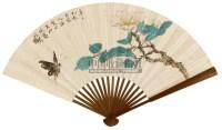 于非闇 花蝶图 成扇 - 116800 - 中国书画 - 2007年秋季艺术品拍卖会 -收藏网