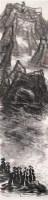 山水 镜心 水墨纸本 - 李宝林 - 中国书画专场 - 2007太平洋0121期艺术品拍卖会 -收藏网
