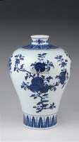 青花三果纹梅瓶 -  - 瓷器 玉器 杂项 - 2006年夏季拍卖会 -中国收藏网
