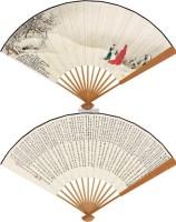 踏雪寻梅 成扇 设色纸本 -  - 《禾风曳竹》名家成扇专场 - 2011年首届艺术品拍卖会 -收藏网