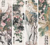 花卉 四屏 设色纸本 - 4786 - 中国名家书画(一) - 2005年夏季艺术品拍卖会 -收藏网