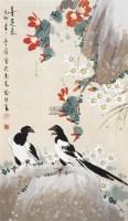 喜迎春 立轴 设色纸本 - 118007 - 中国书画专场 - 十五周年艺术品拍卖庆典拍卖会 -收藏网