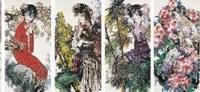 四季少女 镜心 设色纸本 - 林墉 - 中国书画(二) - 2007秋季大型拍卖会 -收藏网
