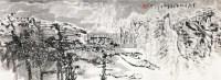 雪压青松 镜心 - 张登堂 - 中国书画专场 - 2010年冬季艺术精品拍卖会 -中国收藏网