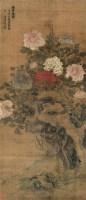 国香春霁 立轴 设色绢本 - 恽寿平 - 中国书画(一) - 第17期精品拍卖会 -收藏网