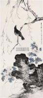 江寒汀  芙蓉八哥图 立轴 - 江寒汀 - 中国书画专场 - 2007年仲夏拍卖会 -收藏网
