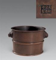 铜三圆天鸡耳筒炉 -  - 古董珍玩专场 - 2008首届秋季大型古玩书画拍卖会 -收藏网