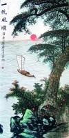 一帆风顺 - 齐金平 - 中国書畫 - 2008春季艺术品拍卖会 -收藏网