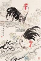鸡 立轴 纸本 - 116101 - 文物商店友情提供 - 庆二周年秋季拍卖会 -收藏网