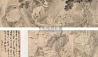神仙图 手卷 水墨纸本 - 尤求 - 中国书画(下) - 2005秋季大型艺术品拍卖会 -收藏网