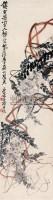 紫藤 立轴 设色纸本 - 116056 - 中国油画 闽籍书画 中国书画 - 2008秋季艺术品拍卖会 -收藏网