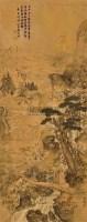 山水 立轴 设色绢本 - 顾符稹 - 中国书画二 - 2011秋季书画拍卖会(一) -收藏网