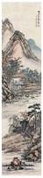 陈崇光 山水 - 陈崇光 - 书画专场 - 2007春季大型艺术品拍卖会 -收藏网