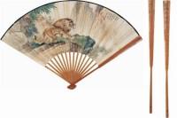 雄狮图 行书 成扇 设色纸本 -  - 扇里乾坤-中国成扇专场 - 2008首届秋季大型古玩书画拍卖会 -收藏网